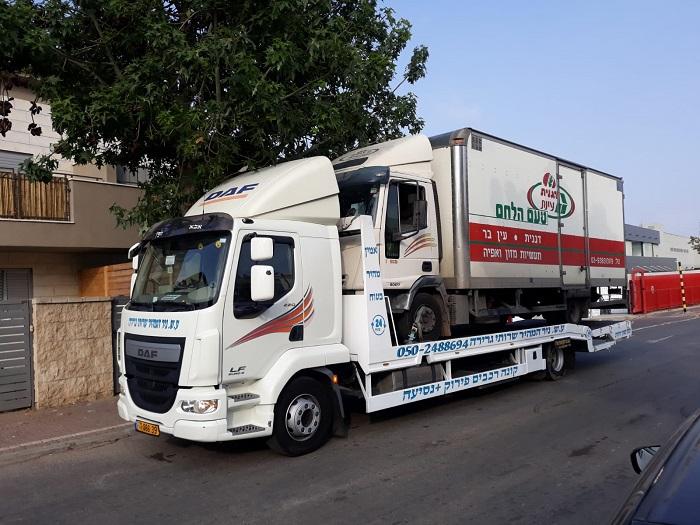 גרירת משאית