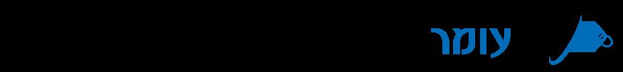 קונה רכבים לפירוק Logo